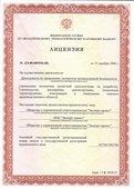Лицензия на осуществление деятельности по проведению экспертизы промышленной безопасности (2008)